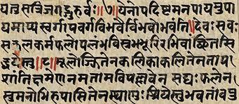 Les écritures en Inde dans VOYAGE EN INDE telechargement