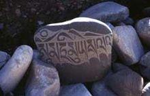 pierre dans DIEU