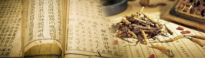 Pharmacopée chinoise – depuis 3 000 ans dans Auto-Guérison telechargement-23